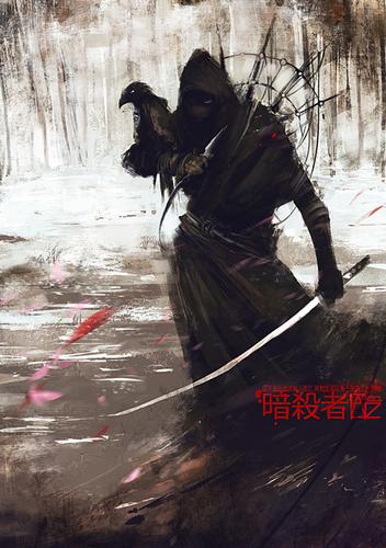 ninja_assassin_by_sanveganza-d45zgpf.jpg